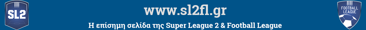 Super League 2 | Football League